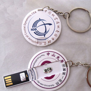 Round Card USB Flash Drive 128MB for Promotional Gifts pictures & photos