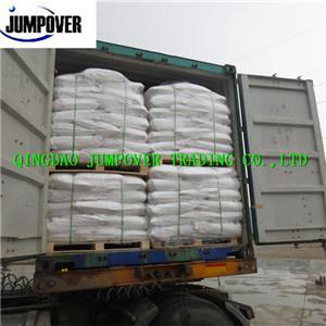 Flame Retardant Ammonium Polyphosphate for Sale APP-II pictures & photos