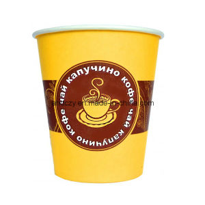 China Manufacturer Supply 12oz Promotional Coffee Cup for Drink pictures & photos