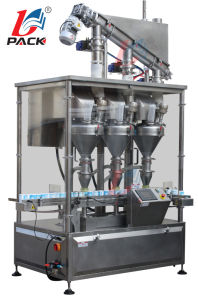 Powder Filling Machine for Food with CE (SB-X3)