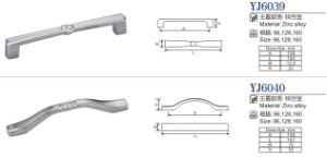 T Bar Handle, Door Hollow Handle, Furniture Handle Hot Sale pictures & photos