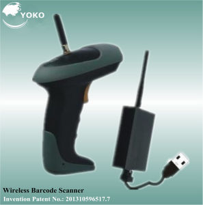 Wireless Barcode Scanner POS System pictures & photos