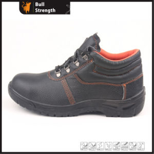 Industrial Leather Safety Shoes with Rocklander Brand (SN5370) pictures & photos