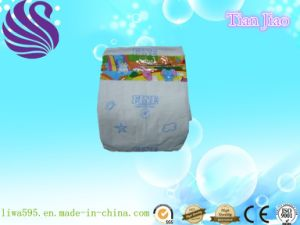 Best Quality and Ultra Comfortable Absorb Baby Diaper pictures & photos