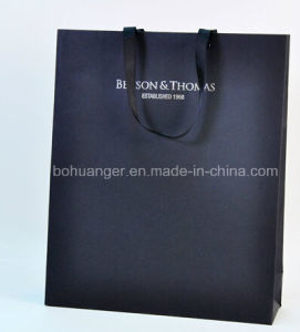Customerized Square Black Color Gift Paper Bag