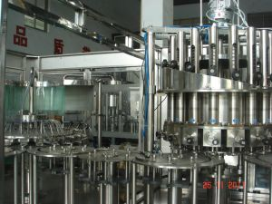 Yoghourt Filling Machine pictures & photos