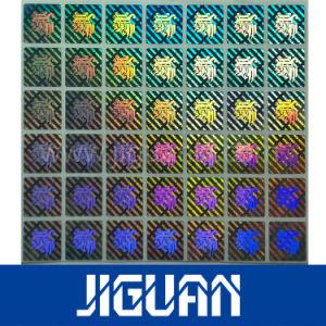 Custom Rainbow Color 3D Hologram Laser Security Sticker pictures & photos