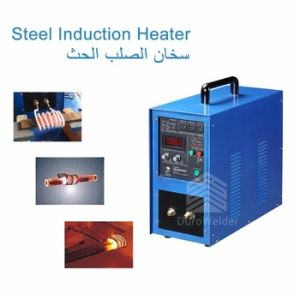 IGBT Induction Heat Treatment Machine for Carbon Steel pictures & photos