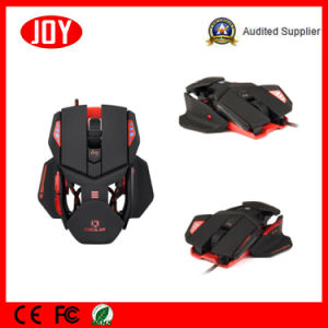 OEM USB Optical Wired Gaming Mouse 4000dpi pictures & photos