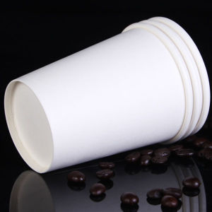 China Wholesale Tea Cup Printed Disposable Paper Cups pictures & photos