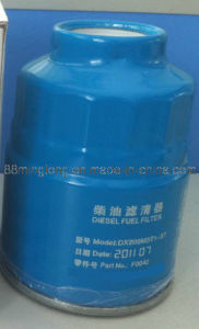 Fuel Filter Use for Nissan Truck (F0042) pictures & photos