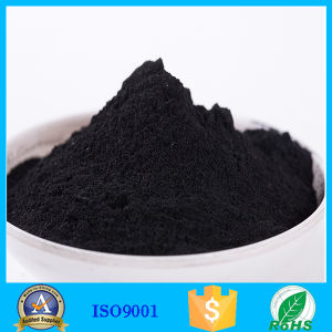 Mask The Use of Food Grade Coconut Shell Activated Carbon Powder