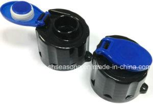 Flip Top Cap / Sport Lid / Plastic Cap (SS4311) pictures & photos