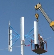 1kw Vertical Wind Turbine System pictures & photos