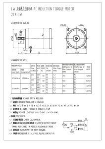 AC Micro Torque Motor pictures & photos