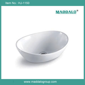 Small Ceramic Oval Porcelain Wash Vessel Sink (HJ-1150)