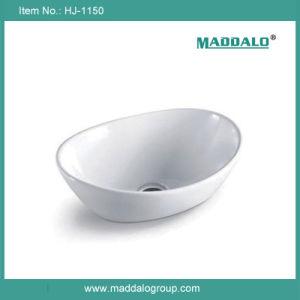 Small Ceramic Oval Porcelain Wash Vessel Sink (HJ-1150)