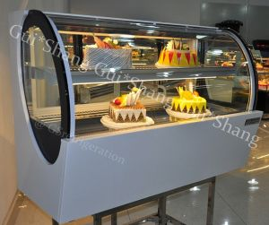 Mini Cake Display Chiller (counter)