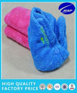 Microfiber Quick Dry Beach Towel Bath Towel