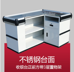 Supermarket Retail Stainless Cash Counter with Conveyor Belt 1031 pictures & photos
