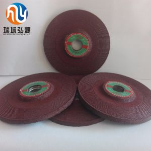 125*6*22 D. P. Grinding Wheel with Wa pictures & photos