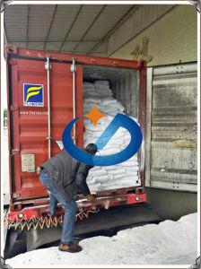 1500 Mesh Calcium Carbonate Powder pictures & photos