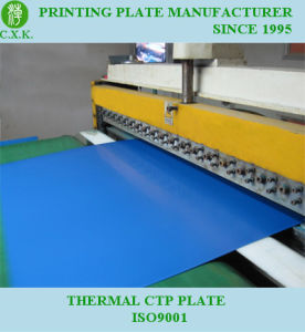 China Aluminum Positive Thermal CTP Printing Plate (P8) pictures & photos