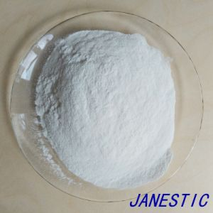 Medical Grade Sodium Carboxymethyl Cellulose with Viscosity 300-800 pictures & photos