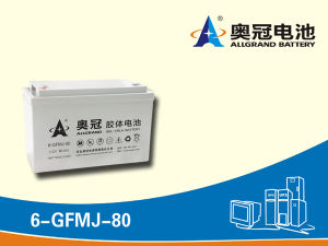 SMF Battery for UPS/Solar Energy Use 12V80ah