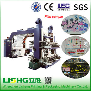 4 Colour Stack Type Plastic Bag Flexo Printing Machine pictures & photos