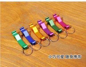 Wholesale Aluminum Bottle Opener Keychain Promotional Bottle Opener Promotional Gift pictures & photos