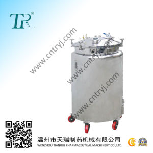 Pharmaceutical Stainless Steel Storage Tank (Heat Preservation)