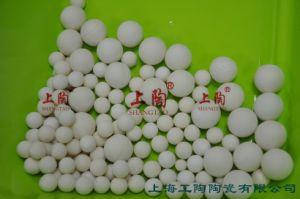 99% Alumina Al2O3 Ceramic Ball pictures & photos