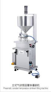 Vertical Pneumatic Costant Temperature Ointment Filling Machine