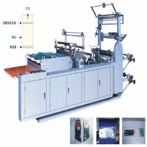 Multifunctional Computer-Controlled Heat Cutting Bag-Making Machine (WQL700-1000A) pictures & photos