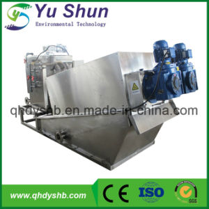 Wastewater Treatment Screw Sludge Dewatering Press pictures & photos
