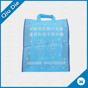 Non-Woven Bag with Printing for Promotional Gifts pictures & photos