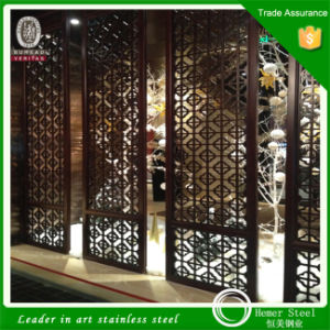 304 201 Brass Perforated Sheet Stainless Steel Screen for restaurant Decorating pictures & photos