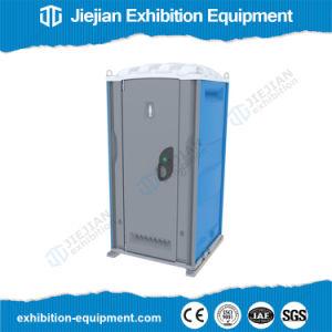 Sale Eco Friendly Disposable Portable Toilet for Construction Sites pictures & photos