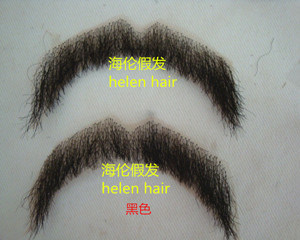 The Facial Hair Simulation Human Hair Hand Tied Lace Moustache Beard