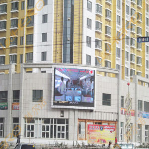 High Brightness Outdoor EMC Energy Saving LED Display/IP65 pictures & photos
