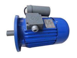 Yc Series Heavy-Duty Single-Phase Motor (YC series)