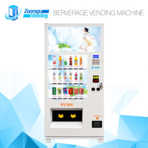 Large Screen Vending Machine for Cold Beverage & Snack 6c (32HP) pictures & photos