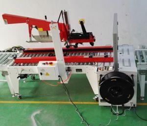 Customized Automatic Box/Carton Sealer pictures & photos