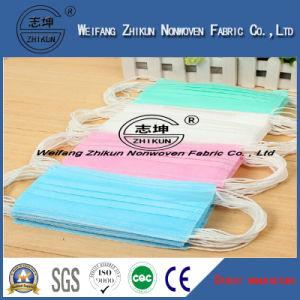 PP SMS Non Woven Fabric for Medical Mask