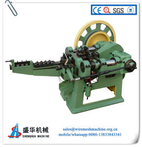 Nail Making Machine pictures & photos