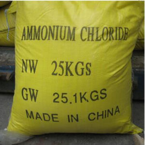Industrial Grade Ammonium Chloride (NH4CL) 99.5% Min in China pictures & photos