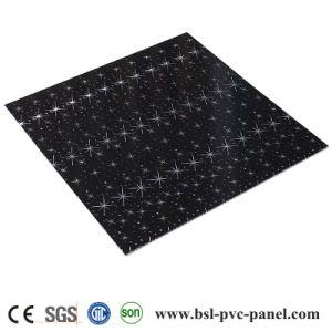 60cm PVC Ceiling PVC Panel (JT-BSL43)