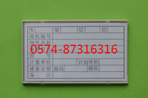 Type H 10*6cm Magnetic Material Card Storage Card Warehouse Card with Numbers