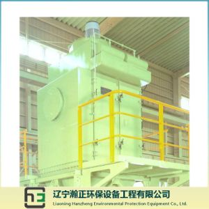 Sinter Board Dust Catcher -Sinter Board Dust Collector